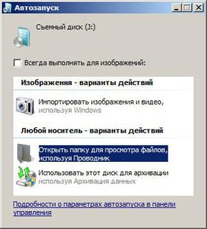 сделать загрузочную флешку windows