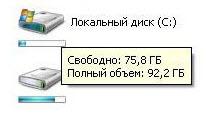 компьютер стал медленно работать