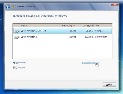 установить windows 7