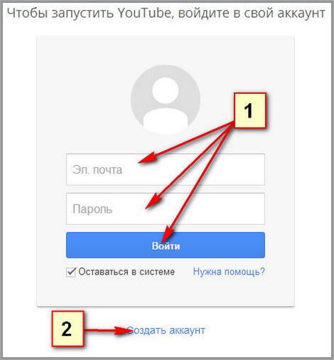добавить видео на youtube