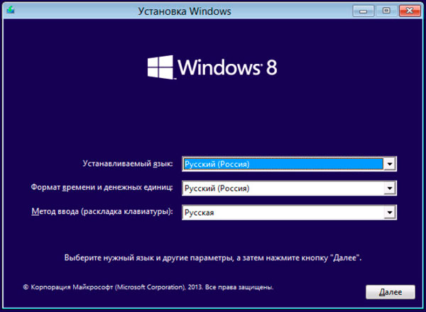 как установить на компьютер windows 8.1