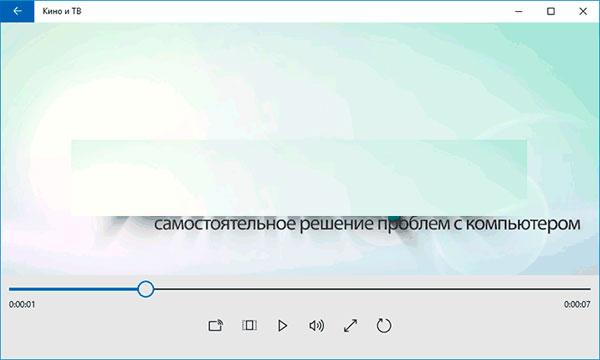 секреты windows 10