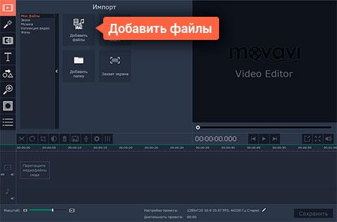как вырезать фрагмент из видео