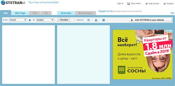онлайн переводчик