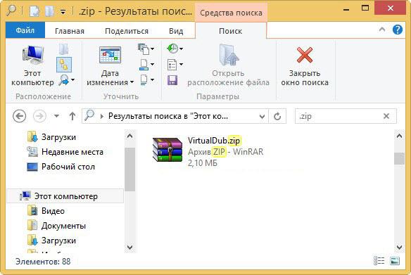как найти файлы на компьютере