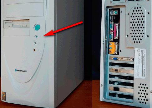 как перезагрузить зависший компьютер