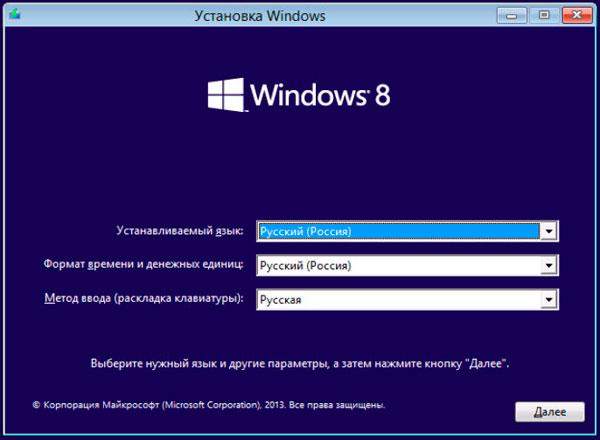 как установить на компьютер windows 8.1