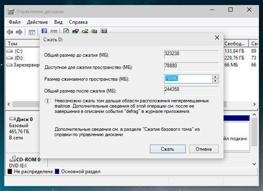 как установить на один компьютер windows 7 и windows 10